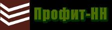 Профит-НН